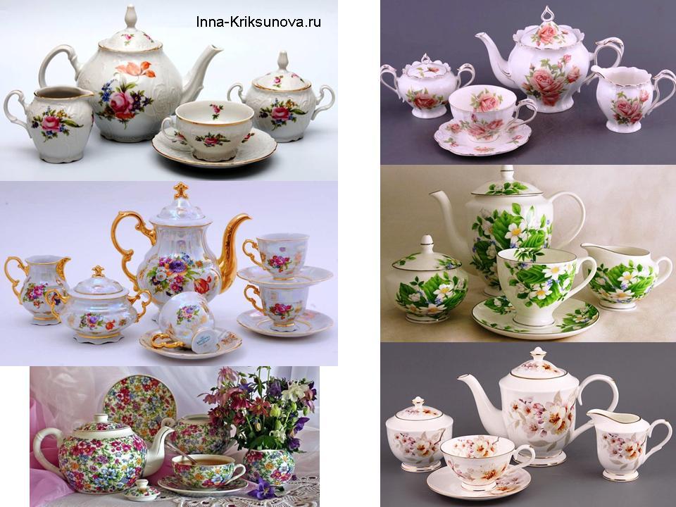 Посуда с цветами: чайные сервизы