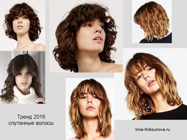 Прически для вьющихся волос 2016, спутанные волосы