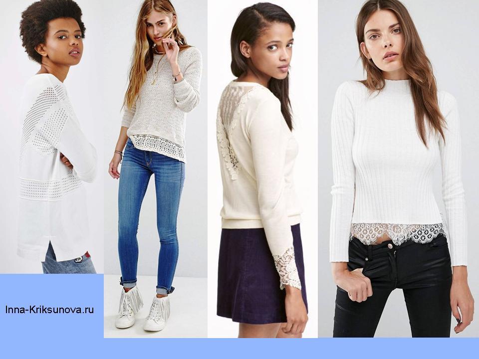 Белые свитеры с ажуром