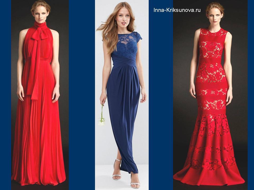 Вечерние платья длинные