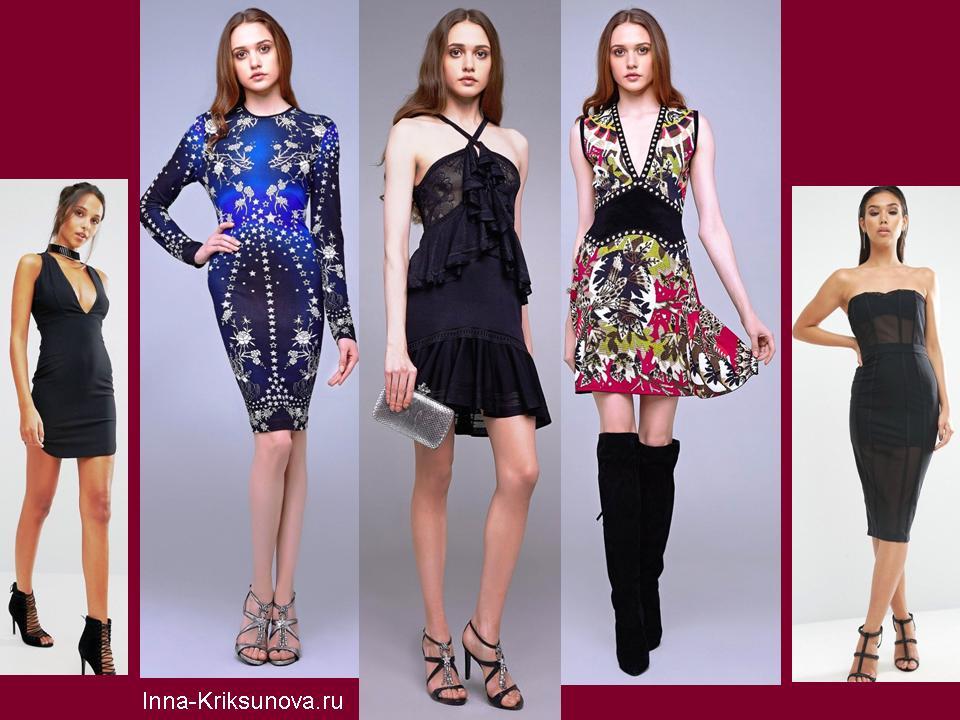 Платье в стилесекси