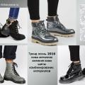 Ботинки на шнурках 2016, металлик, шипы, декор