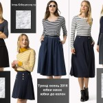 Юбки расклешенные, мода 2016