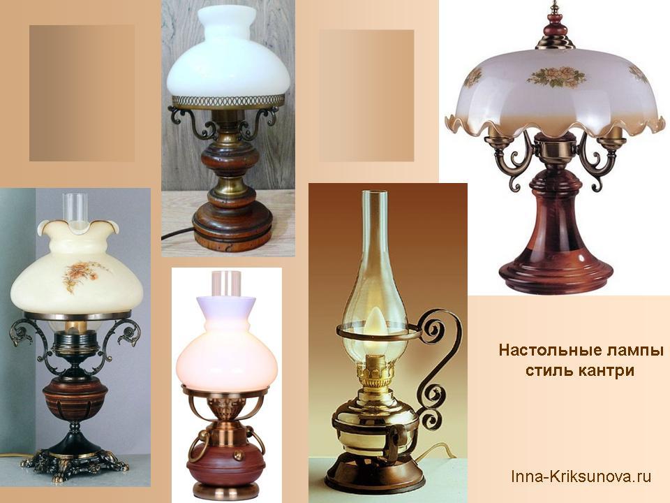 Настольные лампы для рабочего стола - купить настольную