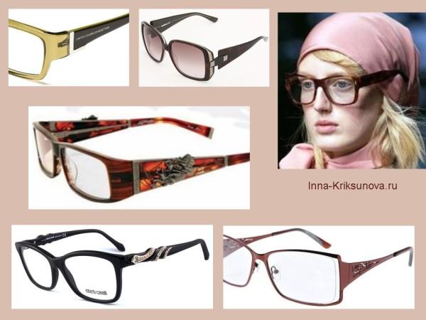 Очки для зрения, красивые заушники