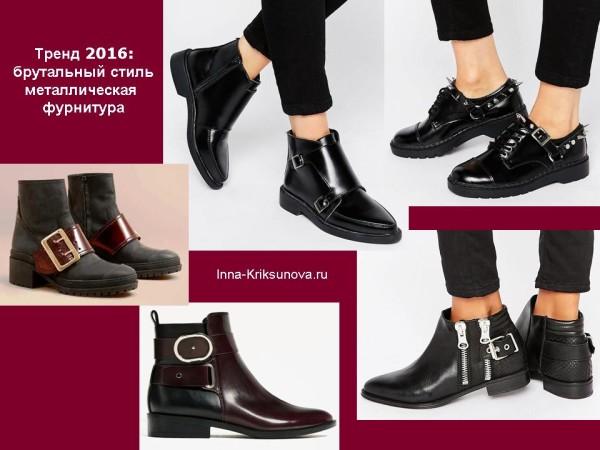 Женские ботинки в брутальном стиле, мода 2016