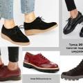 Женская обувь на толстой подошве, мода 2016