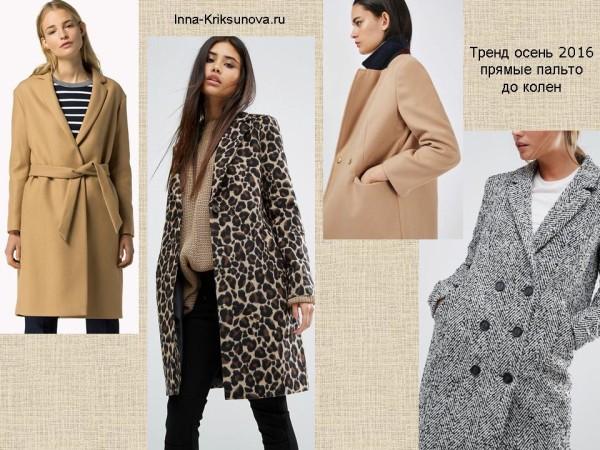 Осенние пальто 2016, короткие светлые