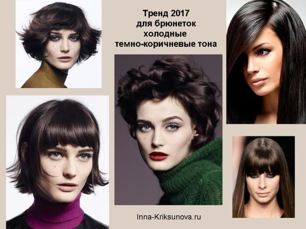 cveta volos 2017 briunetki