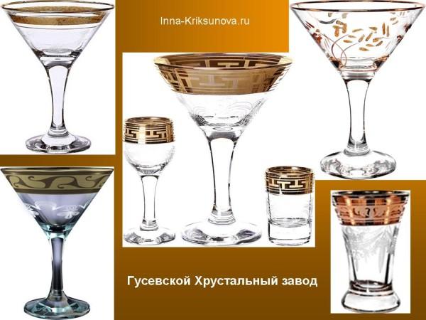 Рюмки и стопки хрустальные, Гусь-Хрустальный завод