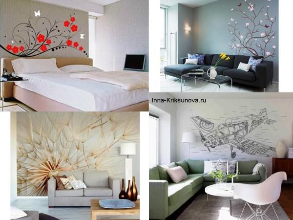 Стена с броским декоративным акцентом, дизайн интерьера