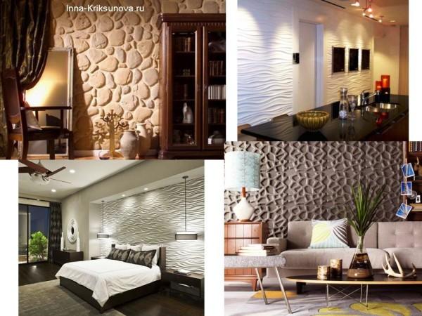 Стена, структурное оформление, дизайн интерьера