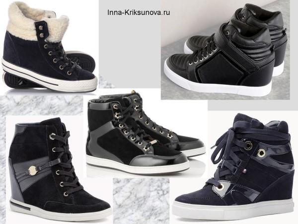 Зимние кроссовки и кеды, черные, темные