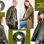 Куртки хаки, стеганые