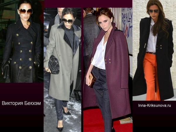 Пальто, которые носят звезды. Виктория Бекхэм