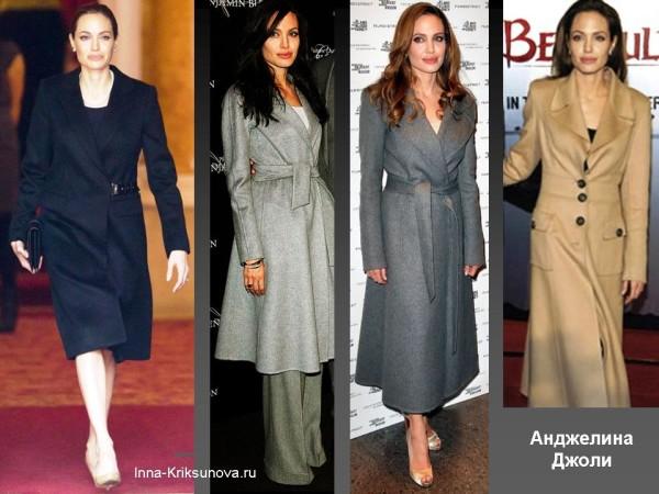 Пальто, которые носят звезды. Анджелина Джоли