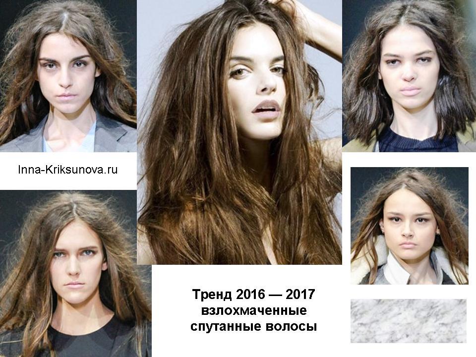 Прически, тенденции 2016-2017