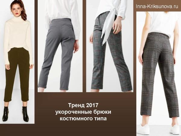 Модные брюки 2017, короткие, в клетку