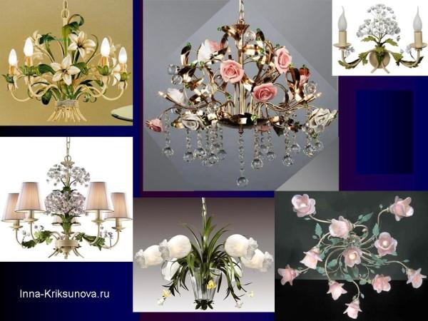 Светильники с цветами и листьями, модерн