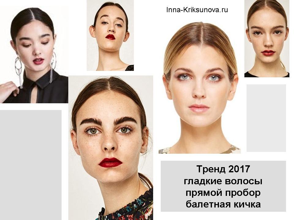 Прически 2017, узел