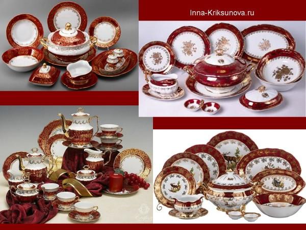 Посуда красная с золотом, парадные сервизы