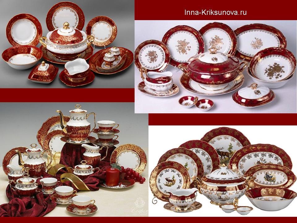 Посуда красная с золотом