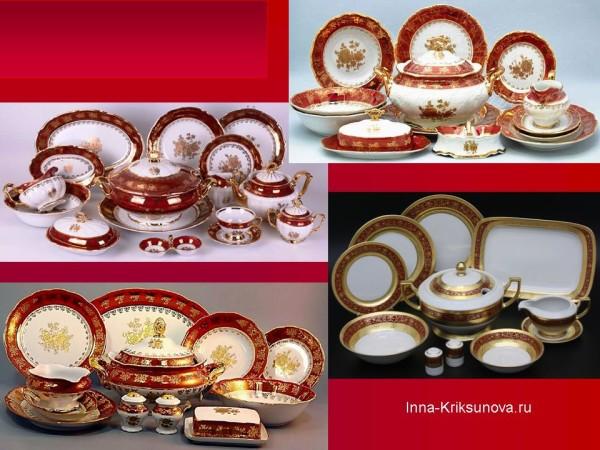 Посуда красная с золотом, столовые сервизы