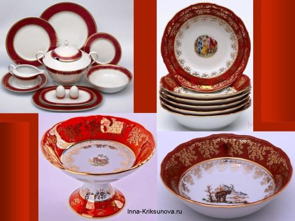 Посуда красная с золотом, тарелки, салатники