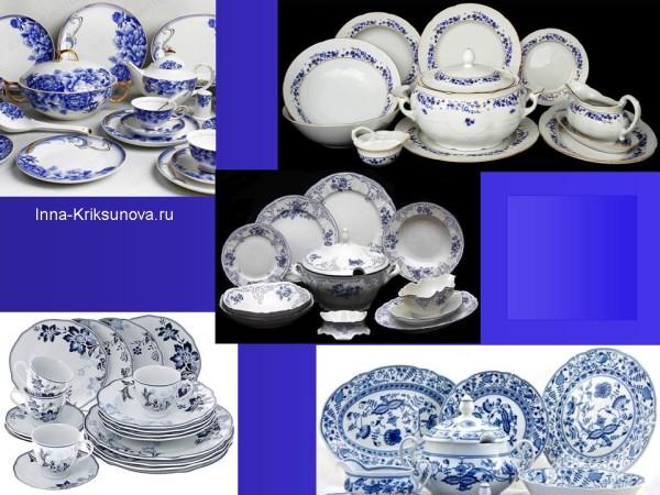 Бело-синяя посуда, столовые сервизы