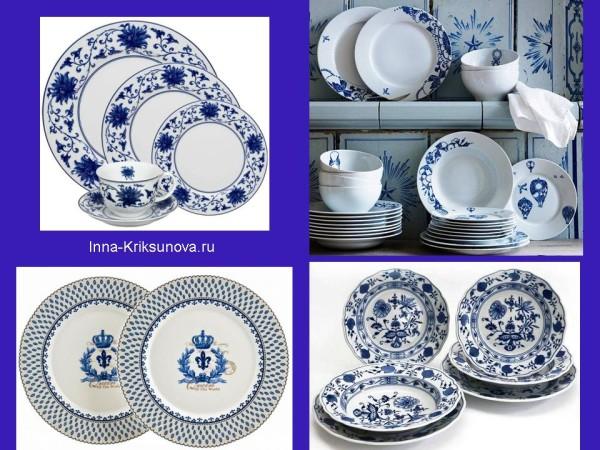 Бело-синяя посуда, столовые тарелки