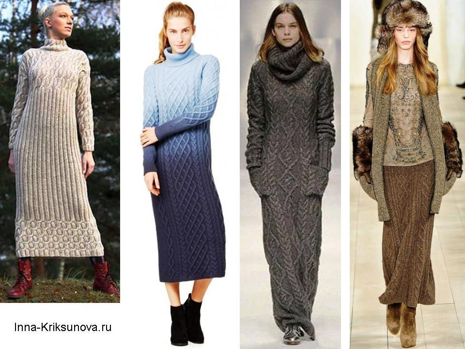 Купить Длинное Вязаное Платье В Пол С Длинным Рукавом