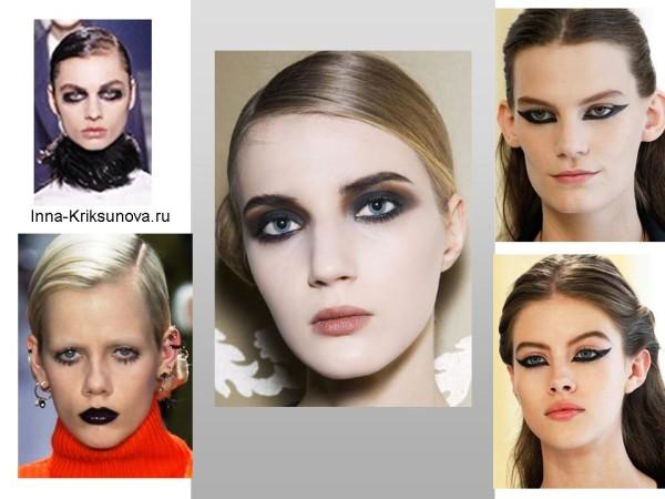 Модный макияж 2017, сильно подведенные глаза