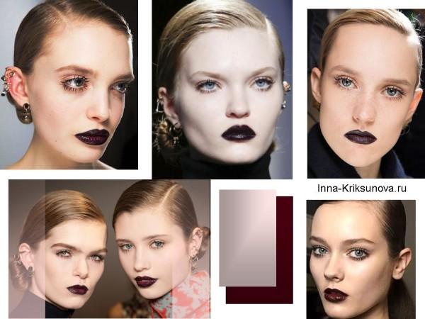 Модный макияж 2017, помада баклажан