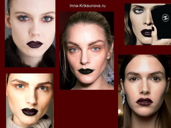 Модный макияж 2017, темная помада