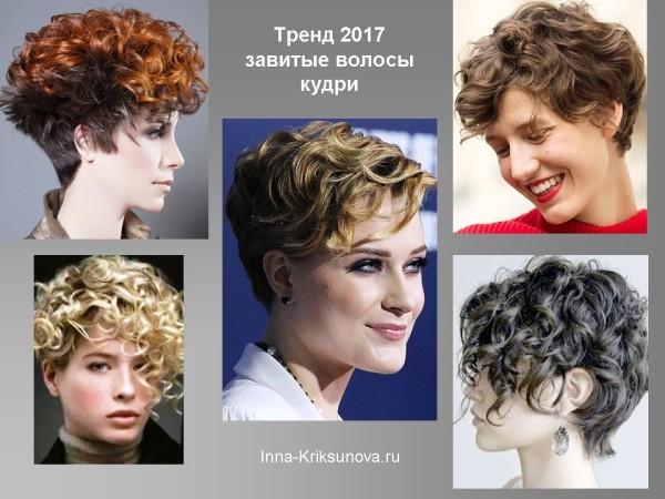Прическа на коротких и кудрявых волос фото