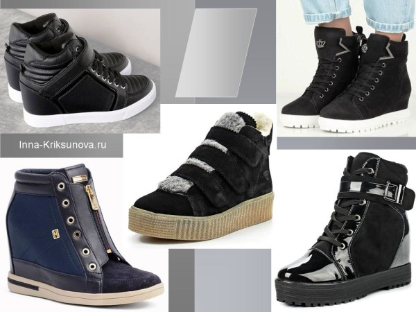 Зимние кеды и кроссовки темные
