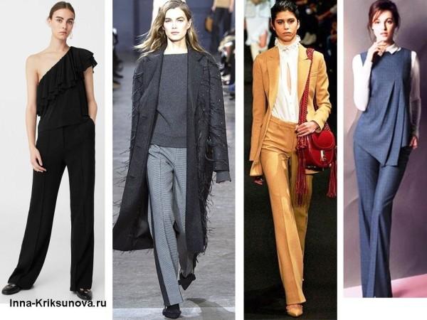 Модные брюки 2017, длинные прямые