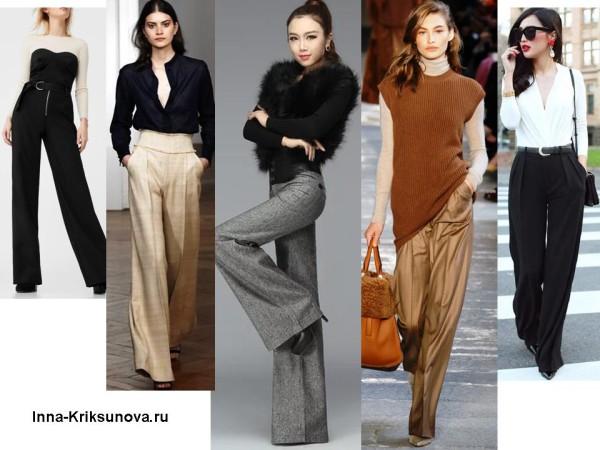 Модные брюки 2017, длинные широкие
