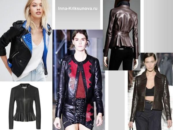 Женские кожаные куртки 2017, разные