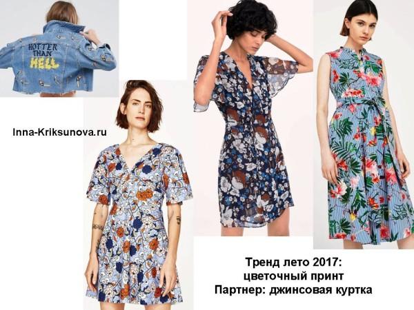 Платья 2017, цветочный принт, голубые