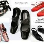 Модные туфли 2017, балетки