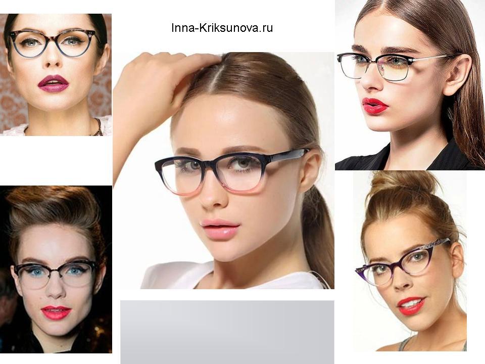 Модные оправы 2017 женские для зрения