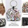 Модные сумки 2017, цветочный узор