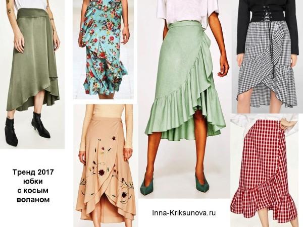 Модные юбки миди 2017, воланы