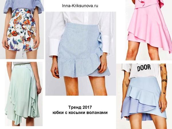 Модные мини юбки 2017, воланы