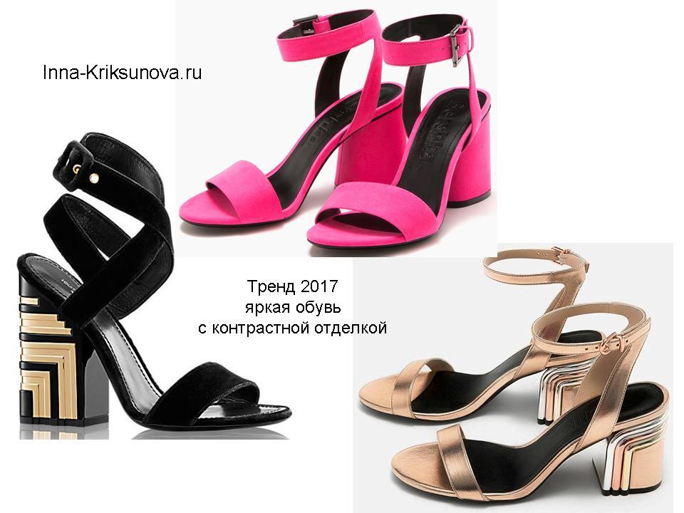 Босоножки туфли отличие
