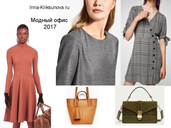 Повседневные платья 2017, непринужденные