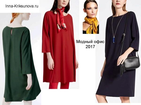 Повседневные платья 2017, свободные