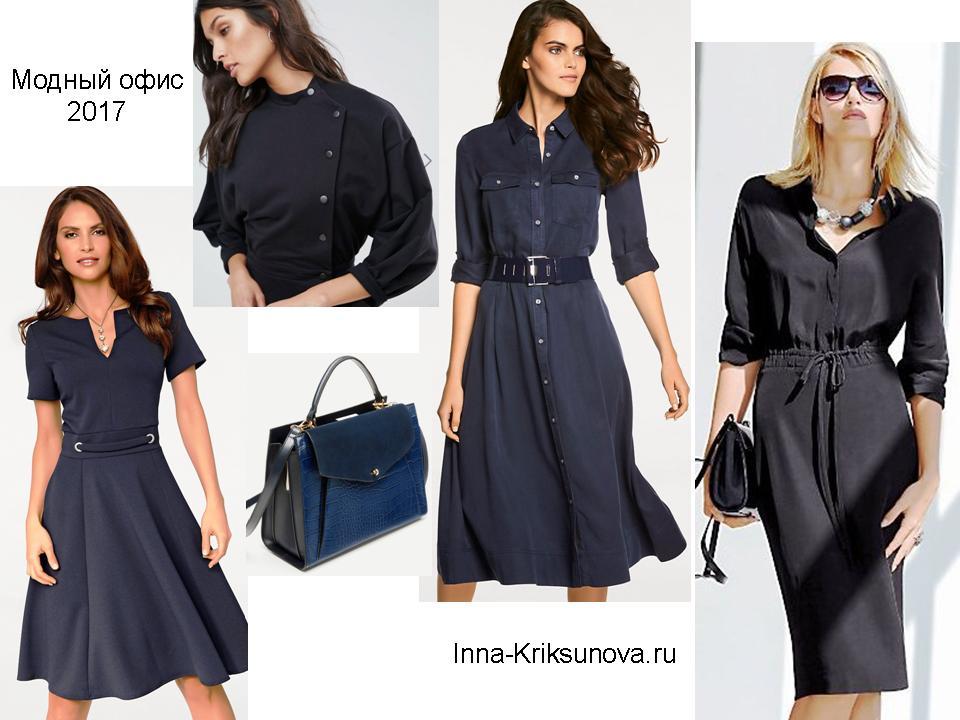 Повседневные платья, модный офис 2017