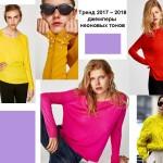 Джемперы 2017 - 2018, яркие неоновые цвета